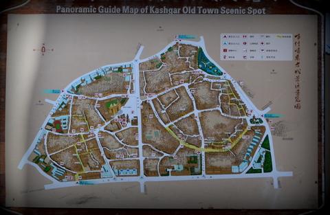 Kashgarh Old Town Map